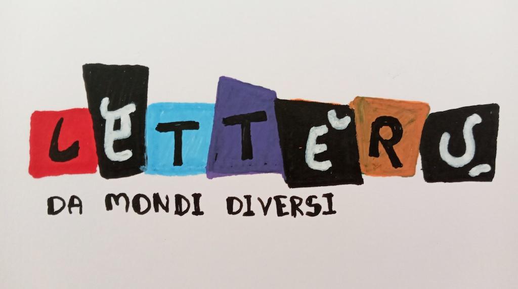 il nuovo logo della rubrica Lettere da mondi diversi di Clara Zahira Rodriguez Amaya